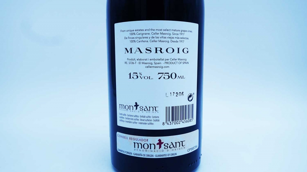 Masroig Celler Masroig Montsant Priorat 04